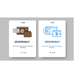 flat line for web and app vector image vector image