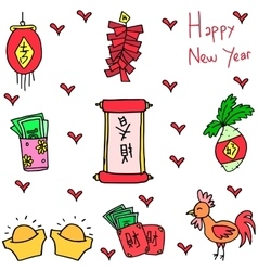 Element chinese celebration vector
