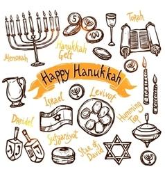 Hanukkah Doodle Set vector image