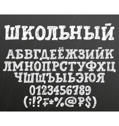 Chalk cyrillic alphabet vector