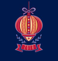 Chinese flashlight greeting card winter holidays vector