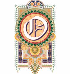 royal letter O vector image vector image
