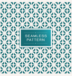 retro seamless pattern with simple shape vector image vector image