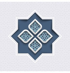 Abstract 3d islamic design geometric ornament in vector
