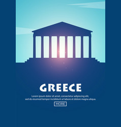 Travel poster to greece landmarks silhouettes vector
