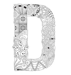 Letter d for coloring decorative zentangle vector