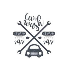 Carwash Black Vintage Stamp vector image