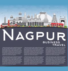 Nagpur skyline with gray buildings blue sky and vector