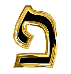 The golden letter pei from the hebrew alphabet vector