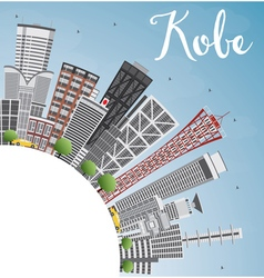 Kobe skyline with gray buildings vector