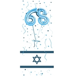 Israel 68th independence day National holiday vector image vector image