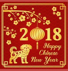 happy chinese new year 2018 vector image vector image