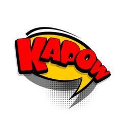 Comic book text bubble advertising kapow vector