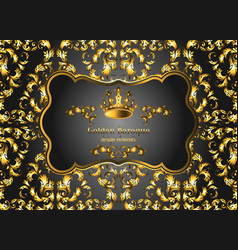 Invitation card design vector