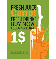 Banner with carrot and a glass of juice vector