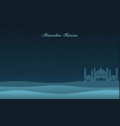 Ramadan kareem banner style collection vector