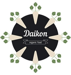 Daikon vegetables vector