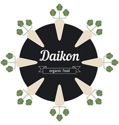 Daikon vegetables vector image vector image