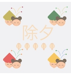 East people collection of vector