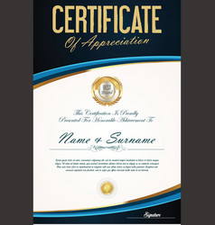 Certificate of achievement or diploma template 1 vector