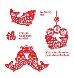 Lucky carp ornaments vector