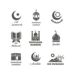 Arabic muslim logo set islamic spiritual vector