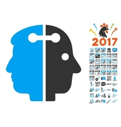 Dual head connection icon with 2017 year bonus vector