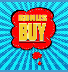 Icons in the style of pop art for bonus sales vector