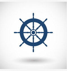 helm flat icon vector image