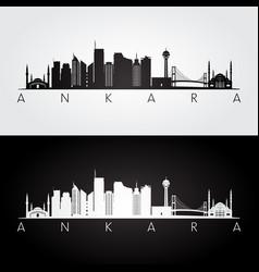 Ankara skyline and landmarks silhouette vector