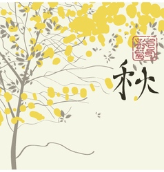 Chinese autumn vector