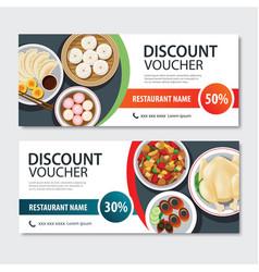 Discount voucher asian food template design vector