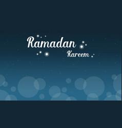Ramadan kareem style banner collection vector