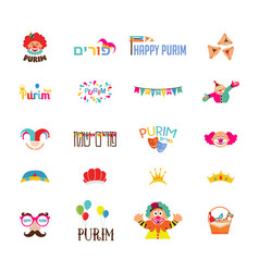 Happy purim jewish holiday traditional icons vector