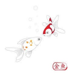 Golden fish on white background vector