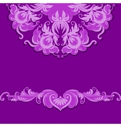 cute pattern with shadow vector image