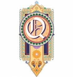 royal letter Q vector image