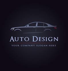 modern sedan car vector image vector image