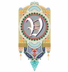 royal letter V vector image vector image