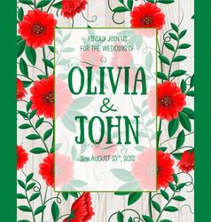 wedding invitation card invitation card with vector image vector image