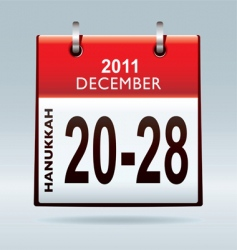 Hanukkah 2011 vector image vector image