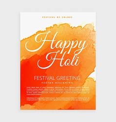 Poster of indian holi festival vector