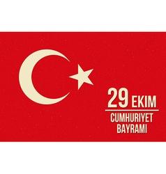 Republic Day Turkey vector image