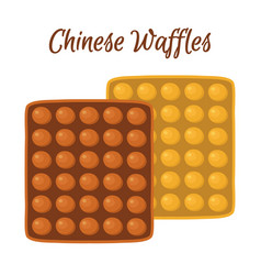 Sweet chinese waffle for breakfast cartoon style vector