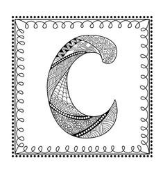 Hand drawn cartoon doodle ornamental font letter vector
