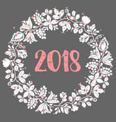 2018 with wreath vector