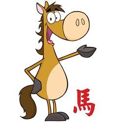 Year fo the horse cartoon vector image