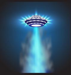 ufo light alien sky beams ufo spaceship vector image vector image