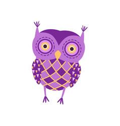 Cute soft purple owlet plush toy stuffed cartoon vector
