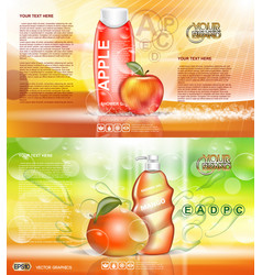 Digital red and orange shower gel vector